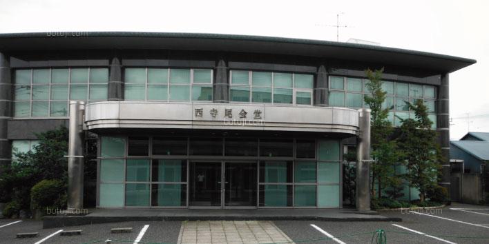 西寺尾会堂・西寺尾火葬場外観01